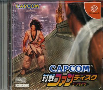 Capcom Versus SNK 2 Fan Disc