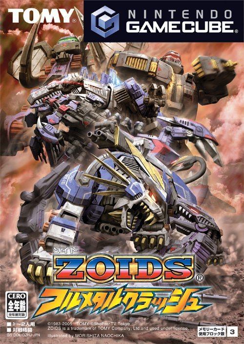 Zoids Full Metal Crash
