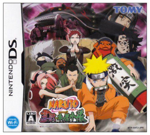 Naruto RPG 3: Reijuu vs Konoha Shoutai