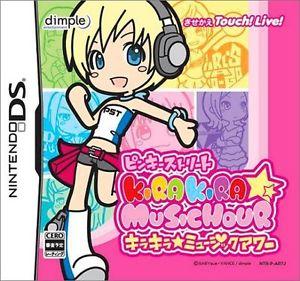 Pinky Street: Kira Kira Music Hour