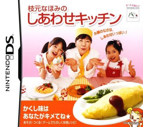 Edamoto Nahomi no Shiawase Kitchen