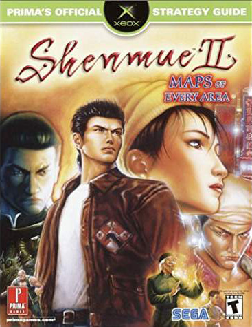 Shenmue 2 Prima's Official Strategy Guide