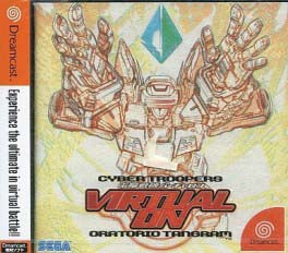 Virtual On: Oratorio Tangram