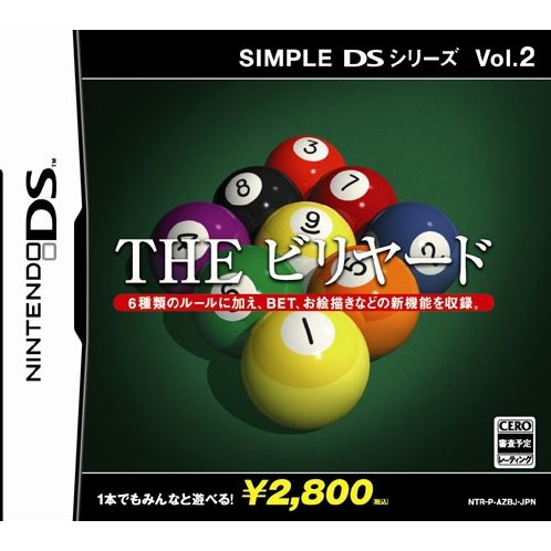 Simple DS Series Vol. 2: The Billards