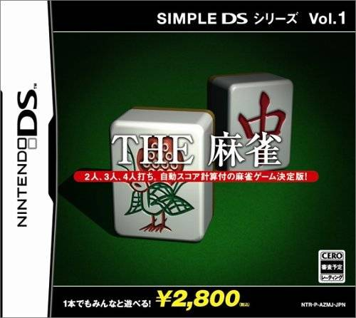 Simple DS Series Vol. 1: The Mahjong