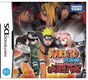 Naruto: Saikyou Ninja Daikesshu 5