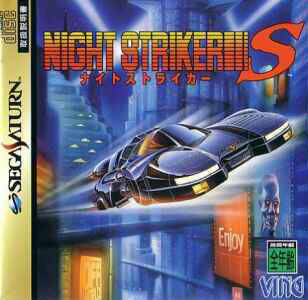 Night Striker S