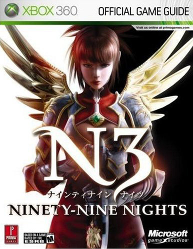 Ninety-Nine Nights Official Strategy Guide