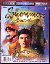 Shenmue Official Perfect Guide