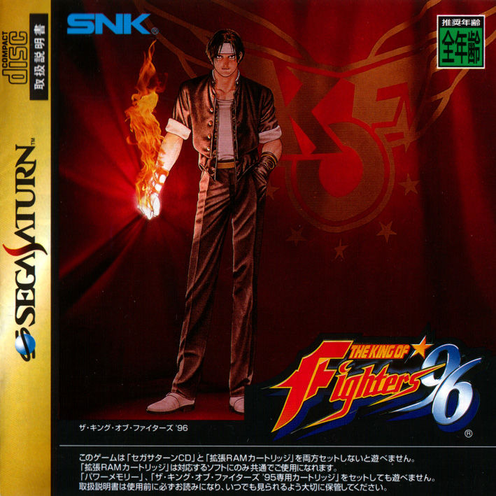 King of Fighters 96 with 1 MB Ram Cartridge