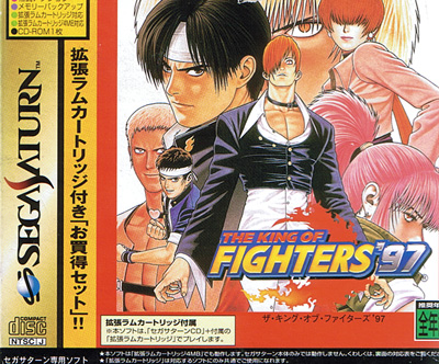 King of Fighters '97 with 1 MB Ram Cartridge