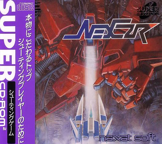 NEXZR Super CD-ROM2