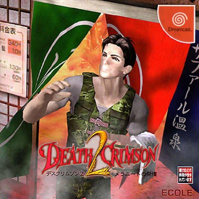 Death Crimson 2: Meraniito no Saidan