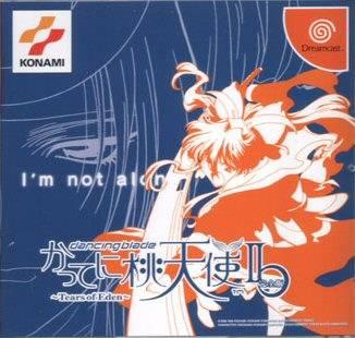 Dancing Blade Katteni Momotenshi II: Tears of Eden