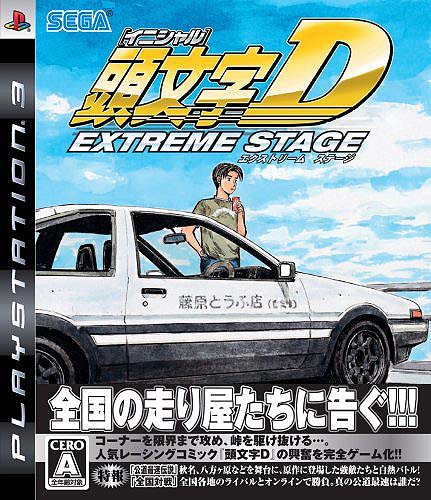 Initial D Extreme Stage - Asian Version