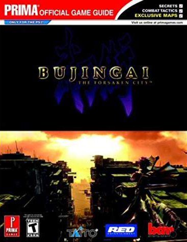 Bujingai Official Strategy Guide Book