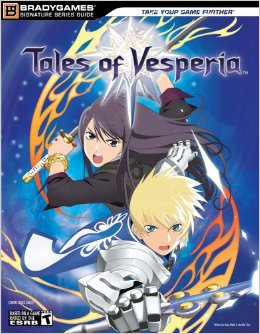 Tales of Vesperia Signature Series Strategy Guide