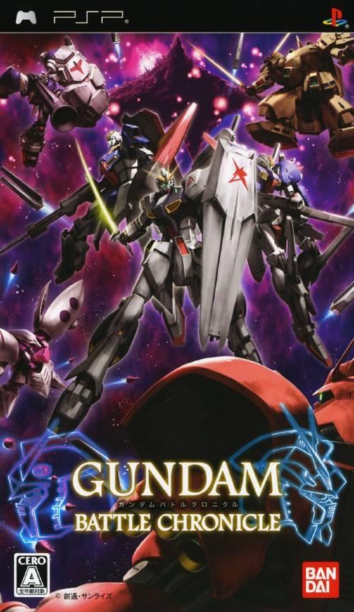 Gundam Battle Chronicle