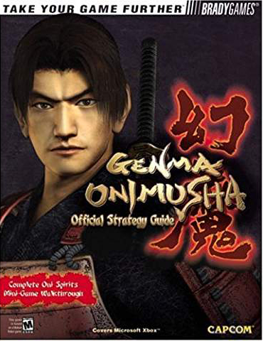 Genma Onimusha Official Strategy Guide Book