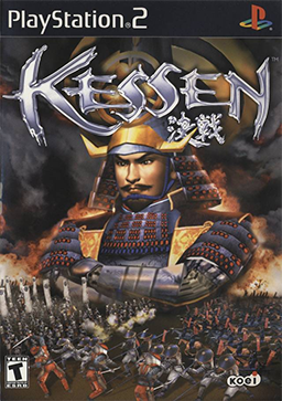 Kessen Official Strategy Guide Book