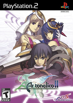 Ar Tonelico II: Melody of Metalfalica Deluxe Set