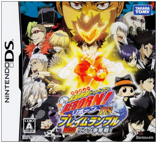 Katekyoo Hitman Reborn! DS Flame Rumble Kaien Ring Soudatsuen