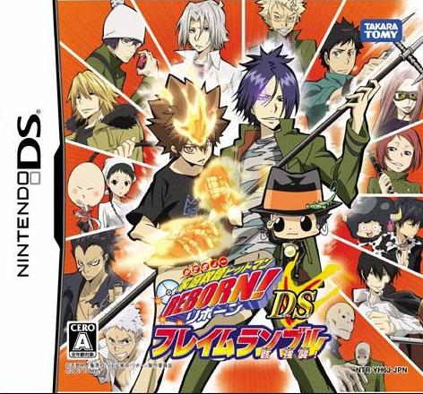 Katekyoo Hitman Reborn! DS Frame Rumble Gaikyoushuu