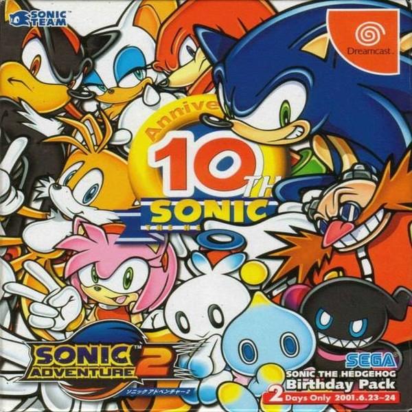 Sonic 10th Anniversary Birthday Pack