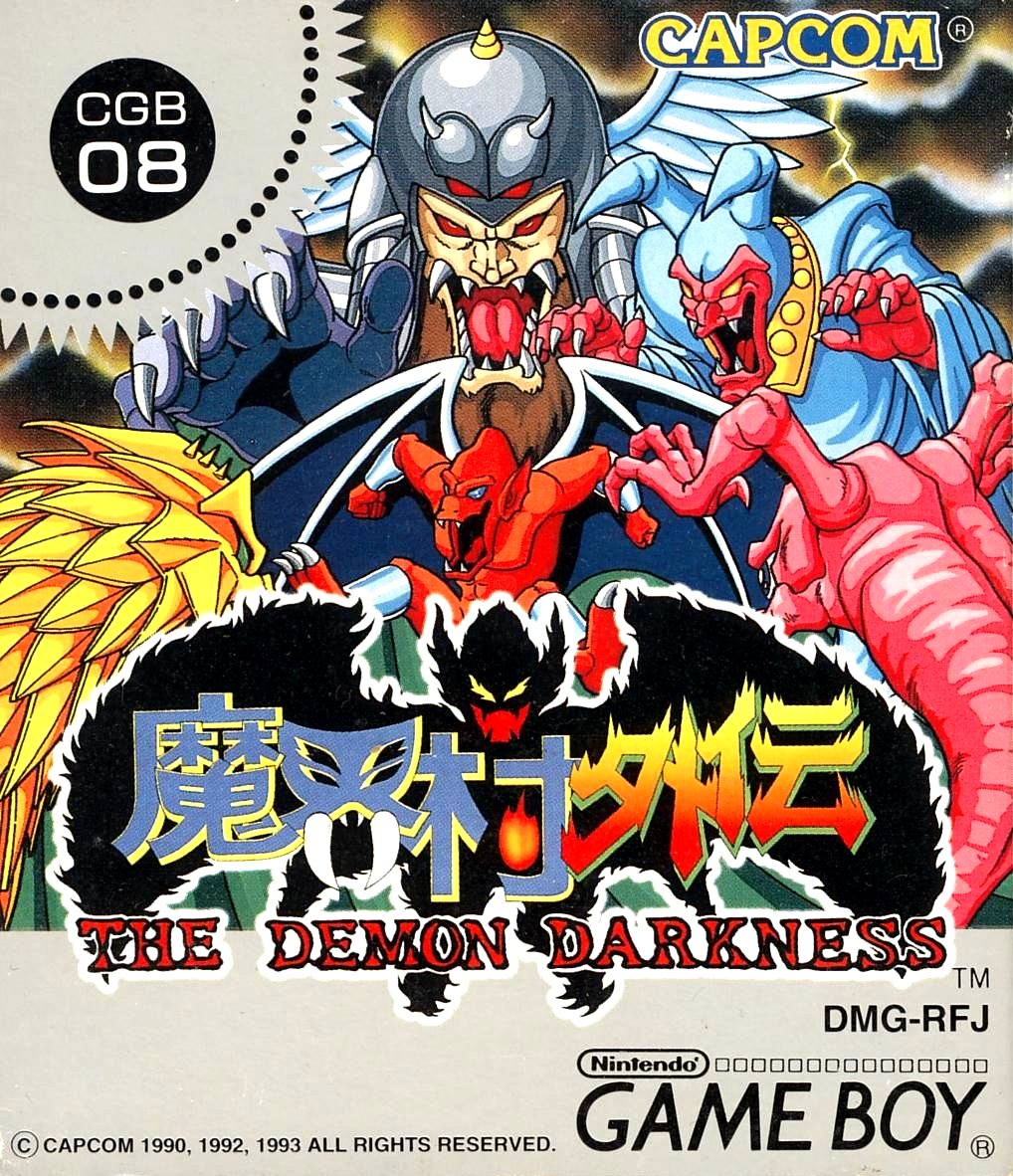 Buy Game Boy Gargoyle S Quest The Demon Darkness Import Estarland Com