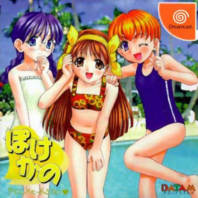 Pocke-Kano: Yumi - Shuzika - Fumio