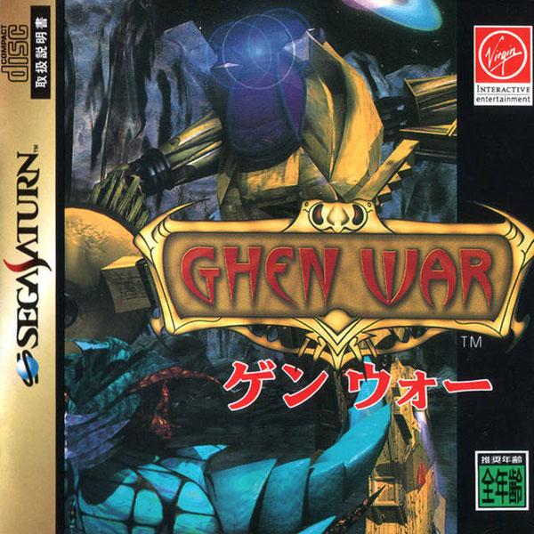 Ghen War