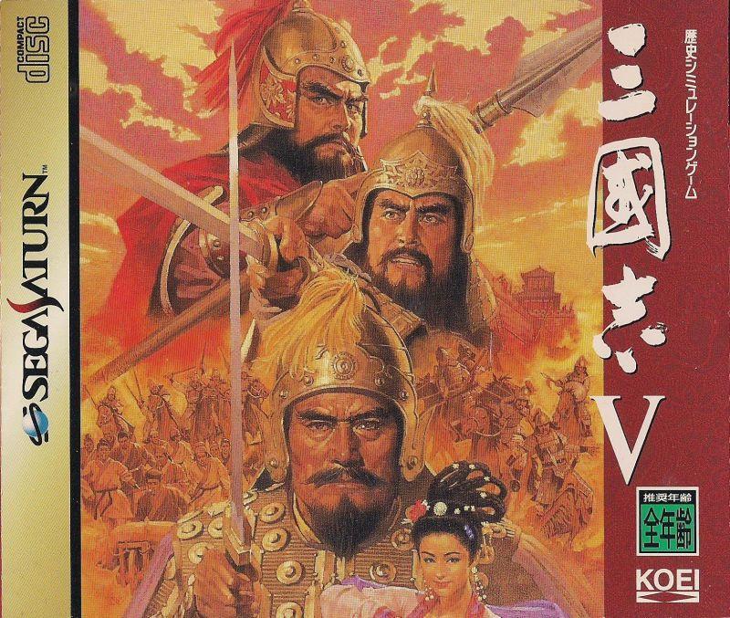 Romance of the Three Kingdoms V