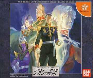 Mobile Suit Gundam Gihren's Greed Blood of Zeon (Import)