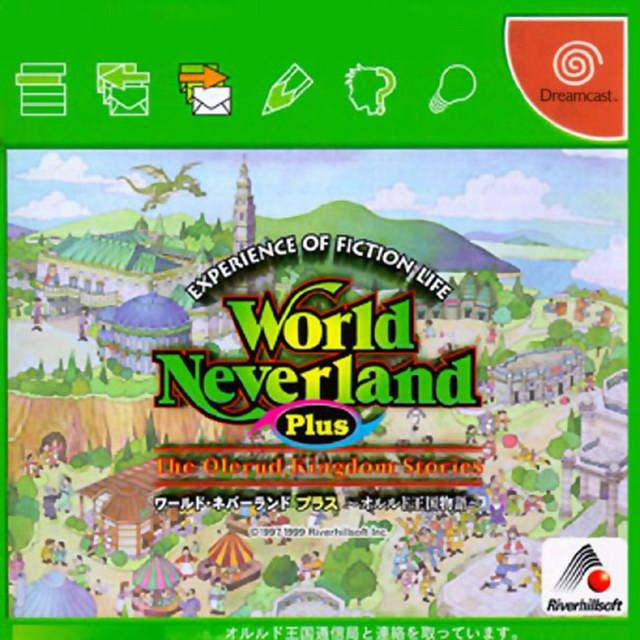 World Neverland Plus: The Olerud Kingdom Stories
