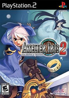 Iris Limited Edition