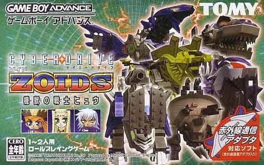 Cyber Drive Zoids with Wireless Adapter