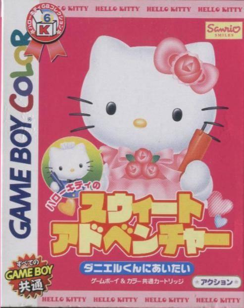 Hello Kitty Dear Daniel Sweet Adventure