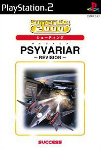Psyvariar: Revision