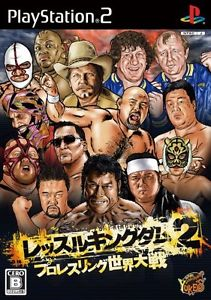 Wrestle Kingdom II