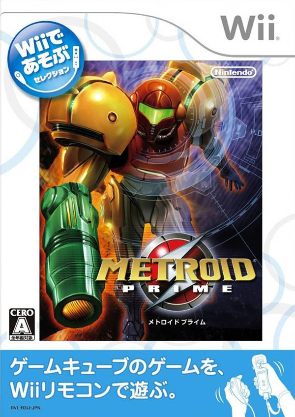 Metroid Prime w/ New Play Control!