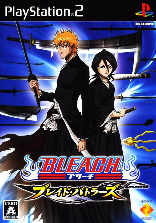 Bleach: Blade Battlers