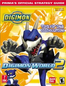 Digimon World 2 Official Strategy Guide