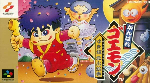 Ganbare Goemon: Yukihime Kyuushutsu Emaki