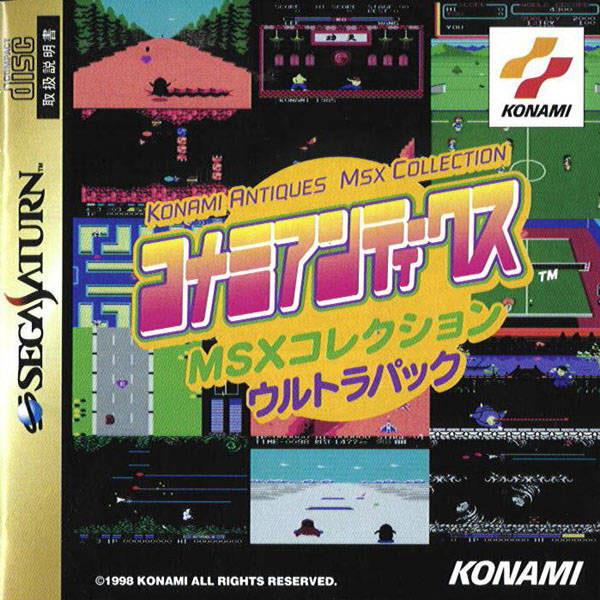 Konami Antiques: MSX Collection Ultra Pack
