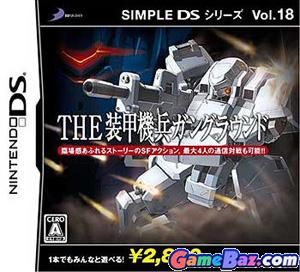 Simple DS Vol. 18 Soukou Kihei Gun Ground, The