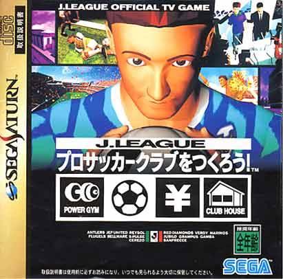 J-League Pro Soccer Club o Tsukurou