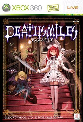 Deathsmiles Limited Edition