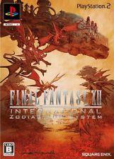 Final Fantasy XII International Zodiac Job System