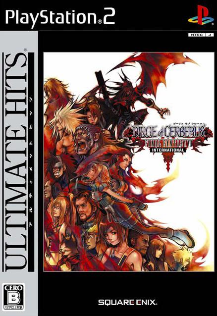 Final Fantasy VII: Dirge of Cerberus International