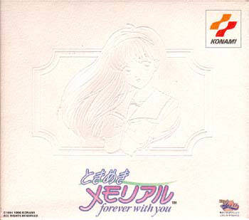 Tokimeki Memorial: Forever With You Limited Edition